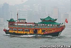 water tour hongkong