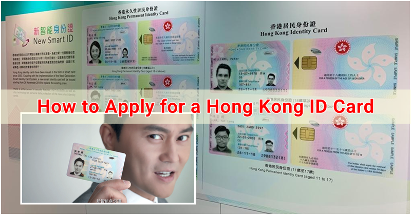 How to Apply for a Hong Kong ID Card