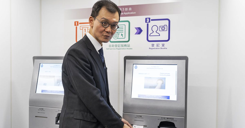 Gov't Opens Smart ID Card Replacement Centres