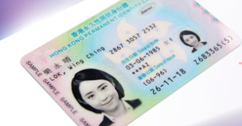 HK Smart Identity Card Replacement Continues with those born in 1964 and 1965